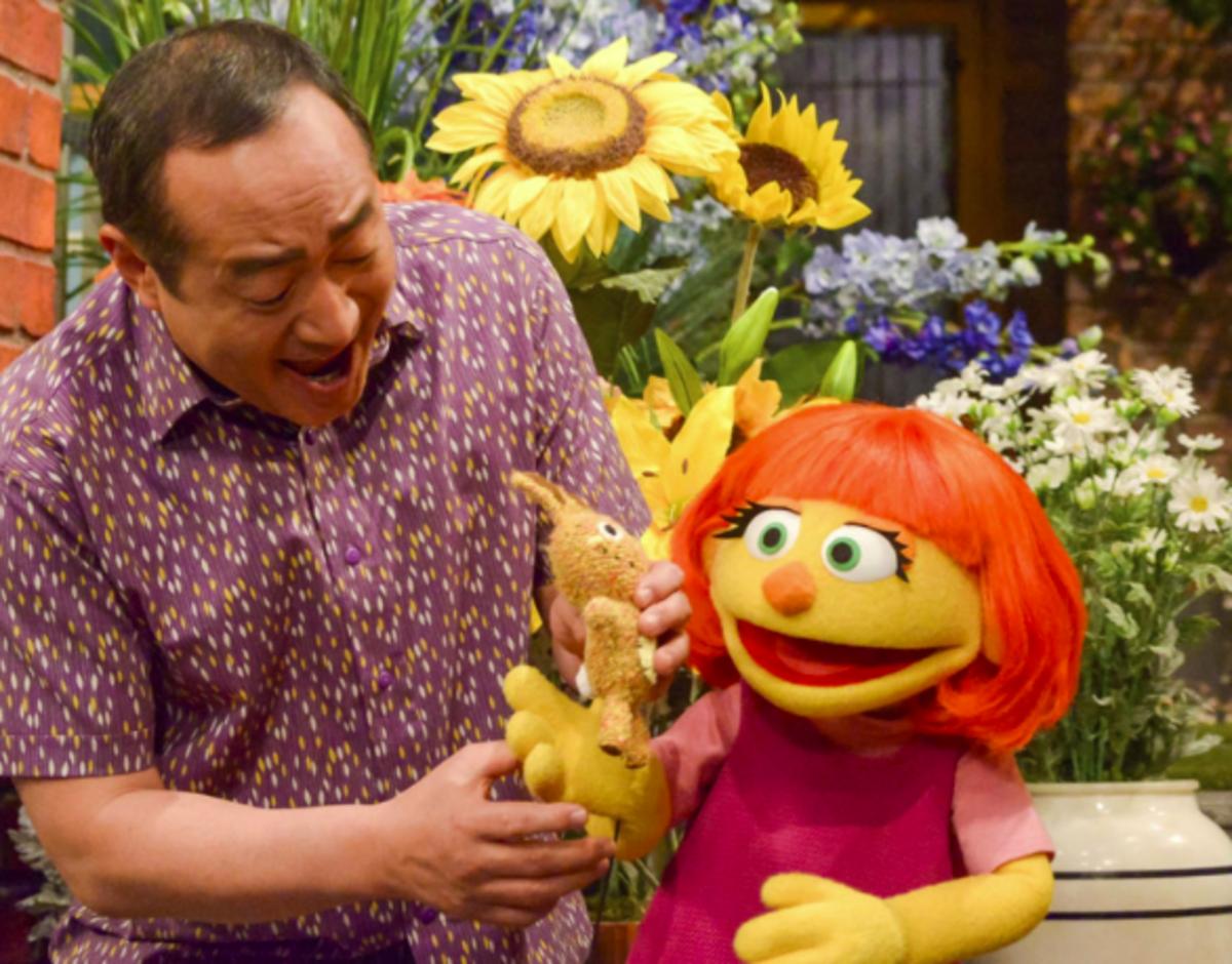 Sesame Street Autism