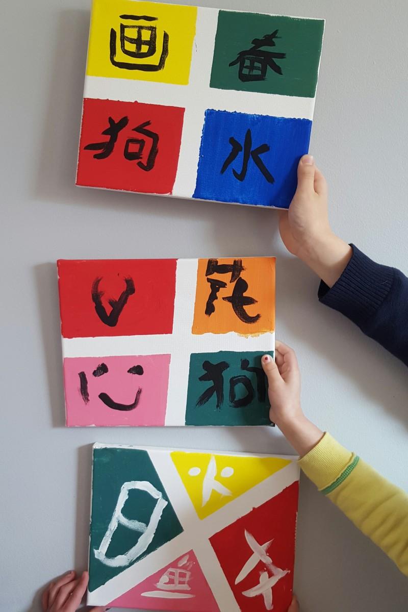Chinese Calligraphy Craft